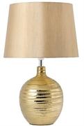 A1850LT-1GO Настольная лампа декоративная Lovely A1850LT-1GO