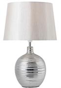 A1850LT-1SI Настольная лампа декоративная Lovely A1850LT-1SI