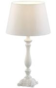 A2351LT-1WH Настольная лампа декоративная Cosy A2351LT-1WH