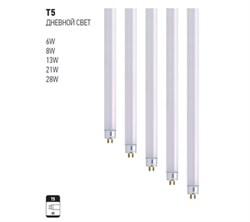 T5 21W 6400K G5 220-240V Флюоресц. лампа 100шт - фото 11231