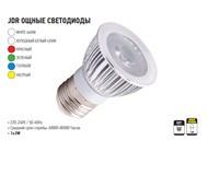 Светодиодная лампа  JDR мощн. 1x3ВтJDR 1*3WH4200 - фото 11287