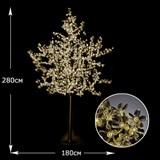 Светодиодное дерево Сакура 280см белый