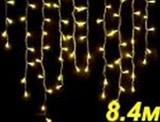 БАХРОМА СВЕТОДИОДНАЯ LED-RPL-8.4M-220V-Y