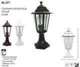 Садовый светильник HL271
