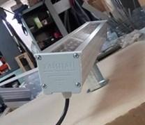 ЛИНЕЙНЫЙ ПРОЖЕКТОР СДУ-20 RGB (3-IN-1) (AC220V, 330 MM)