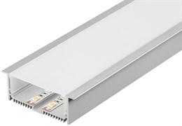 Профильный линейный светильник Линия-50 / Линия-50 Em