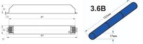 БАП 1 час до 40Вт (БАПт-20-100-1,0-1,0)