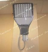 Уличный светильник СДУ-90