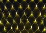 Сеть светодиодная LED-SKN-2.5M/1.22M-220V-Y (арт.99)