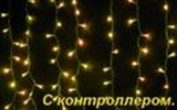 ПЛЕЙ-ЛАЙТ СВЕТОДИОДНЫЙ LED-SKC-2M/1.5M-220V-Y-C
