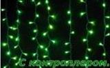 ПЛЕЙ-ЛАЙТ СВЕТОДИОДНЫЙ LED-SKC-2M/1.5M-220V-G-C