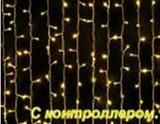 ПЛЕЙ-ЛАЙТ СВЕТОДИОДНЫЙ LED-SKC-2M/3M-220V-Y-C
