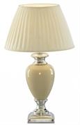 A5199LT-1WH Настольная лампа декоративная Cosy A5199LT-1WH