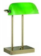 A1200LT-1AB Настольная лампа офисная Cosy A1200LT-1AB