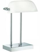 A1200LT-1CC Настольная лампа офисная Cosy A1200LT-1CC